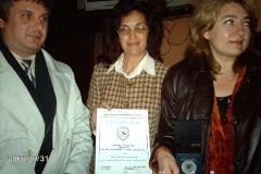 1 Noemvri 2006 26