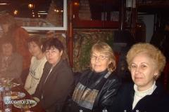 1 Noemvri 2006 28
