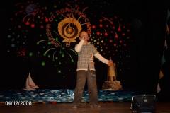 Biseri_2008_09