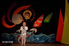 Biseri_2009_10