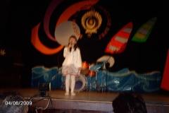 Biseri_2009_12