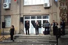 Koledna trapeza 2008 03